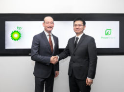 bp-lamar-mckay-ethan-zhu-powershare-signing-china-january-2019