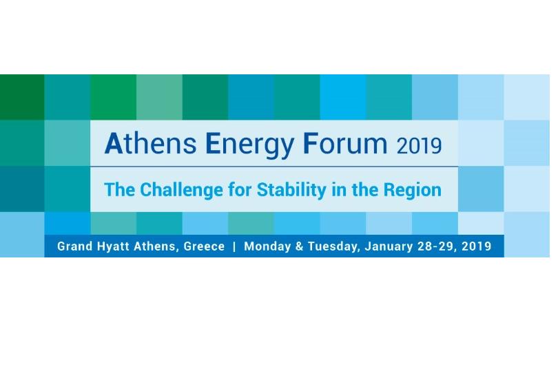 To «Athens Energy Forum 2019» ανοίγει τις πύλες του στις 28 Ιανουαρίου