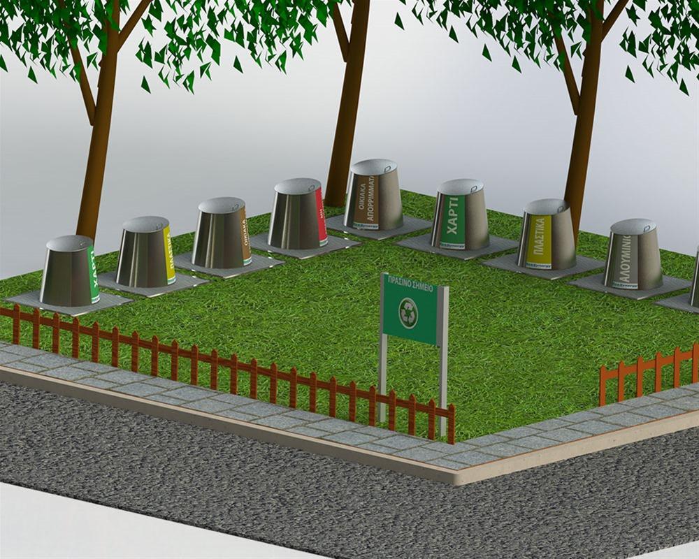 """Επένδυση για """"Πράσινα Σημεία"""" από την Περιφέρεια Κεντρικής Μακεδονίας"""