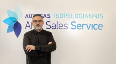 TSOPELOGIANNIS-new