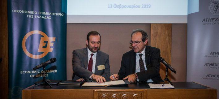 Μνημόνιο Συνεργασίας υπέγραψαν Χρηματιστήριο Αθηνών και Οικονομικό Επιμελητήριο