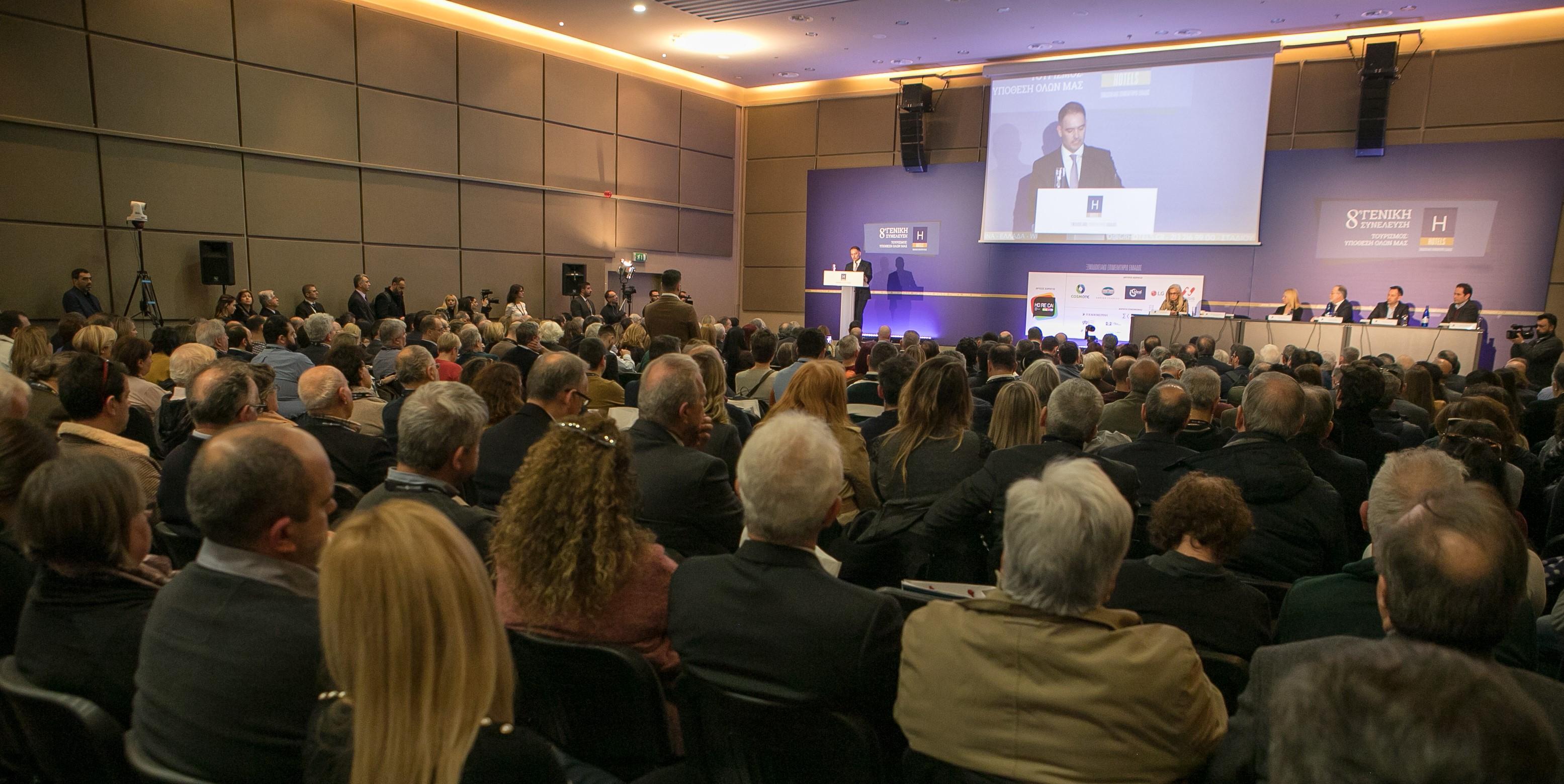 Η LG στηρίζει το έργο του Ξενοδοχειακού Επιμελητηρίου Ελλάδος ως Ασημένιος Χορηγός της 8ης Γενικής Συνέλευσης