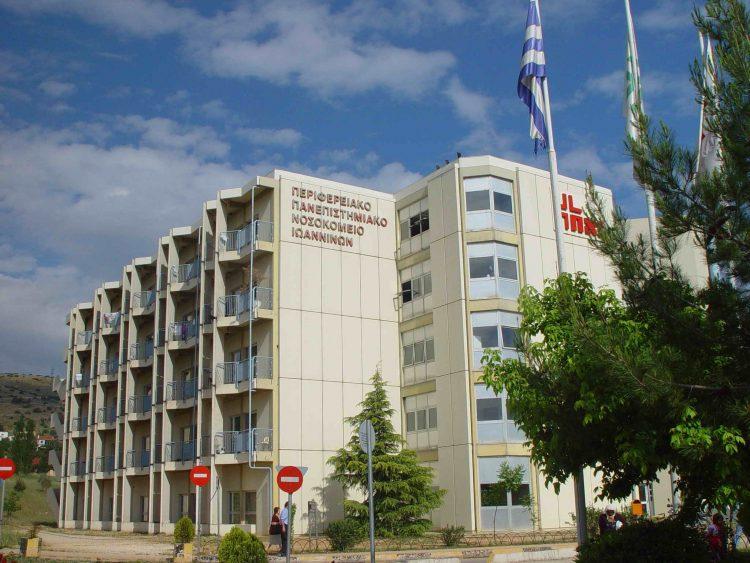 Η MYTILINEOS προσφέρει ιατρικό εξοπλισμό στο Νοσοκομείο Ιωαννίνων