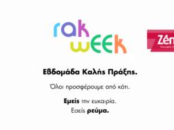 rak_week_zenith_0