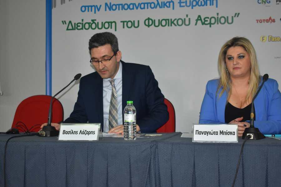 e2475622c3 Ενεργειακό Συνέδριο για την Διείσδυση του Φυσικού Αερίου στη Λάρισα ...