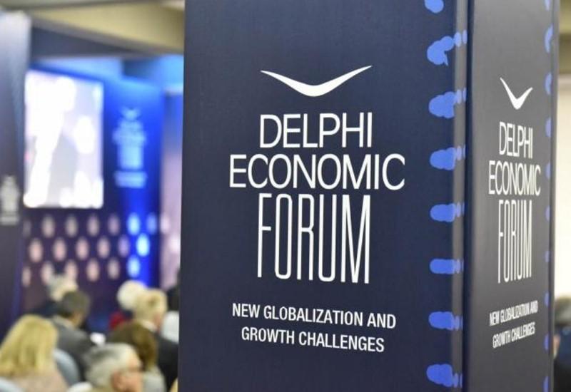 Ενεργειακά: Τι συζητήθηκε στο Οικονομικό Φόρουμ των Δελφών
