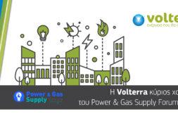 VOLTERRA AND POWER GAS SUPPLY FORUM 2019 BANNER