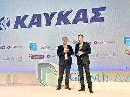 kaykas_growth_awards