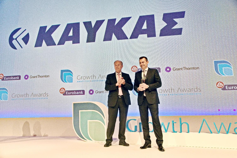 H Β. ΚΑΥΚΑΣ Α.Ε. μια από τις 7 νικήτριες των Growth Awards