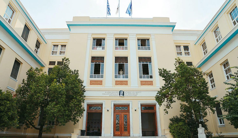 Συνέδριο «Ενεργειακές αγορές, Ευρωπαϊκή Ένωση και Ελλάδα: επιτεύγματα και προοπτικές» στο ΟΠΑ – Το πλήρες πρόγραμμα