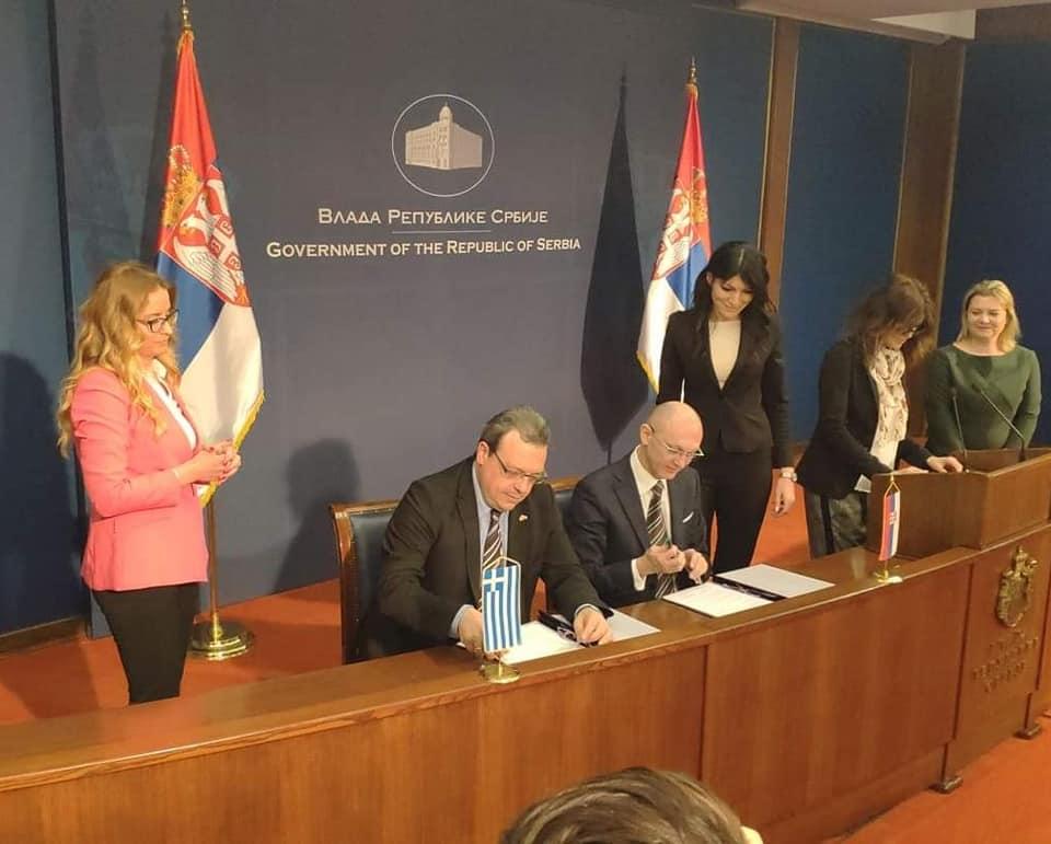 Κοινές δράσεις της περιβαλλοντικής επιχειρηματικότητας Ελλάδας – Σερβίας