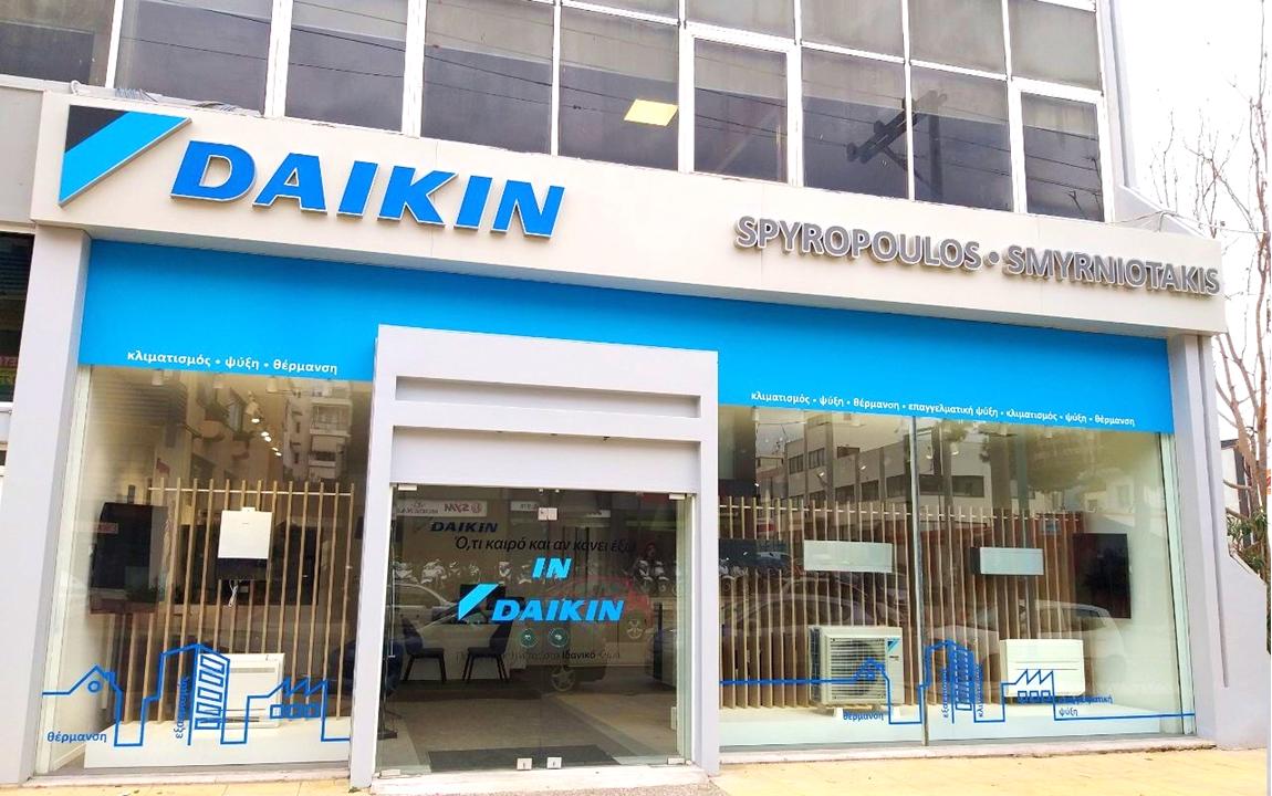 Ενισχύεται το δίκτυο καταστημάτων Daikin Blue Dealer Plus