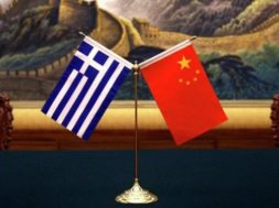 Greece_China-696×376