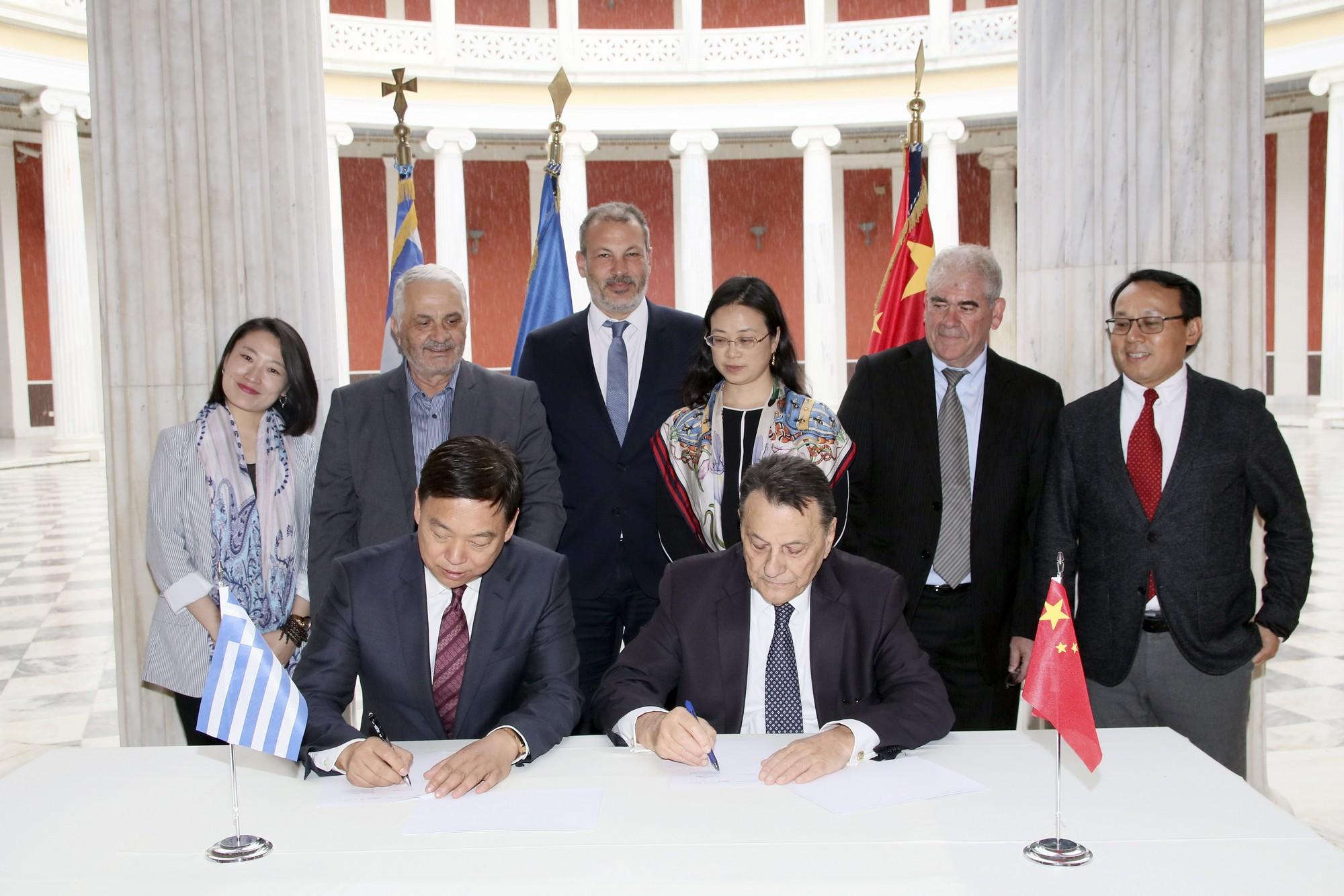 Συμφωνία συνεργασίας Greenesco Ενεργειακής και CETC