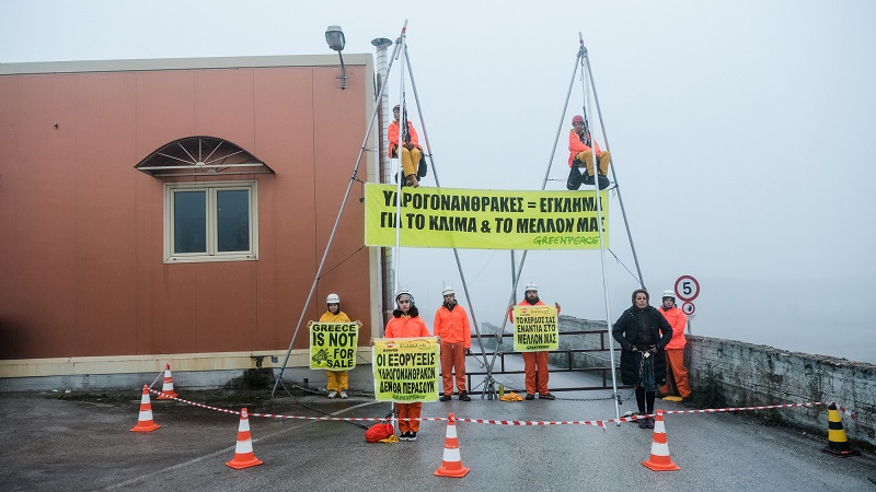Greenpeace: Στην Ήπειρο κρίνεται το μέλλον της Ελλάδας
