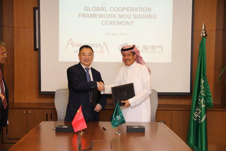 Shanghai Electric και ACWA Power συνεργάζονται για διεθνή έργα ηλιακής ενέργειας