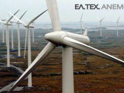 eltex-anemogenitrie-logo