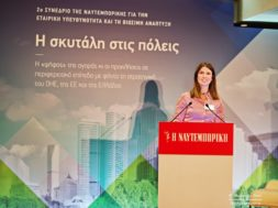 Ομιλία Ι.Ρήγα σε Συνέδριο Εταιρικής Κοινωνικής Ευθύνης