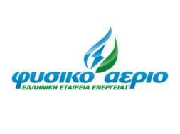 φυσικο-αεριο-ελληνικη-ενεργεια