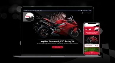 EKO_Racing_Web – En