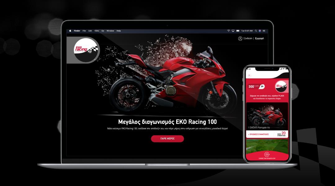 Η Warply δημιούργησε τον διαγωνισμό ΕΚΟ Racing 100