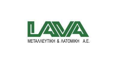 LAVA_Logo