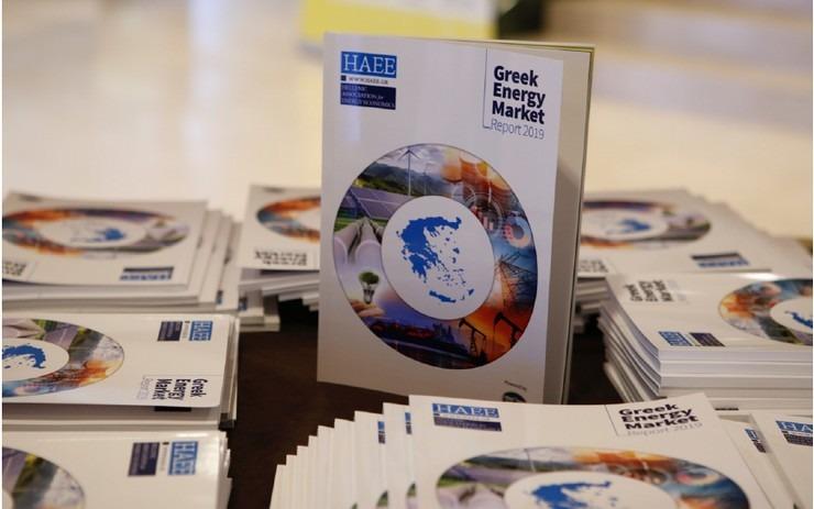 Παρουσιάστηκε η «Βίβλος της ενέργειας» από την Εθνική Τράπεζα και τη ΗΑΕΕ