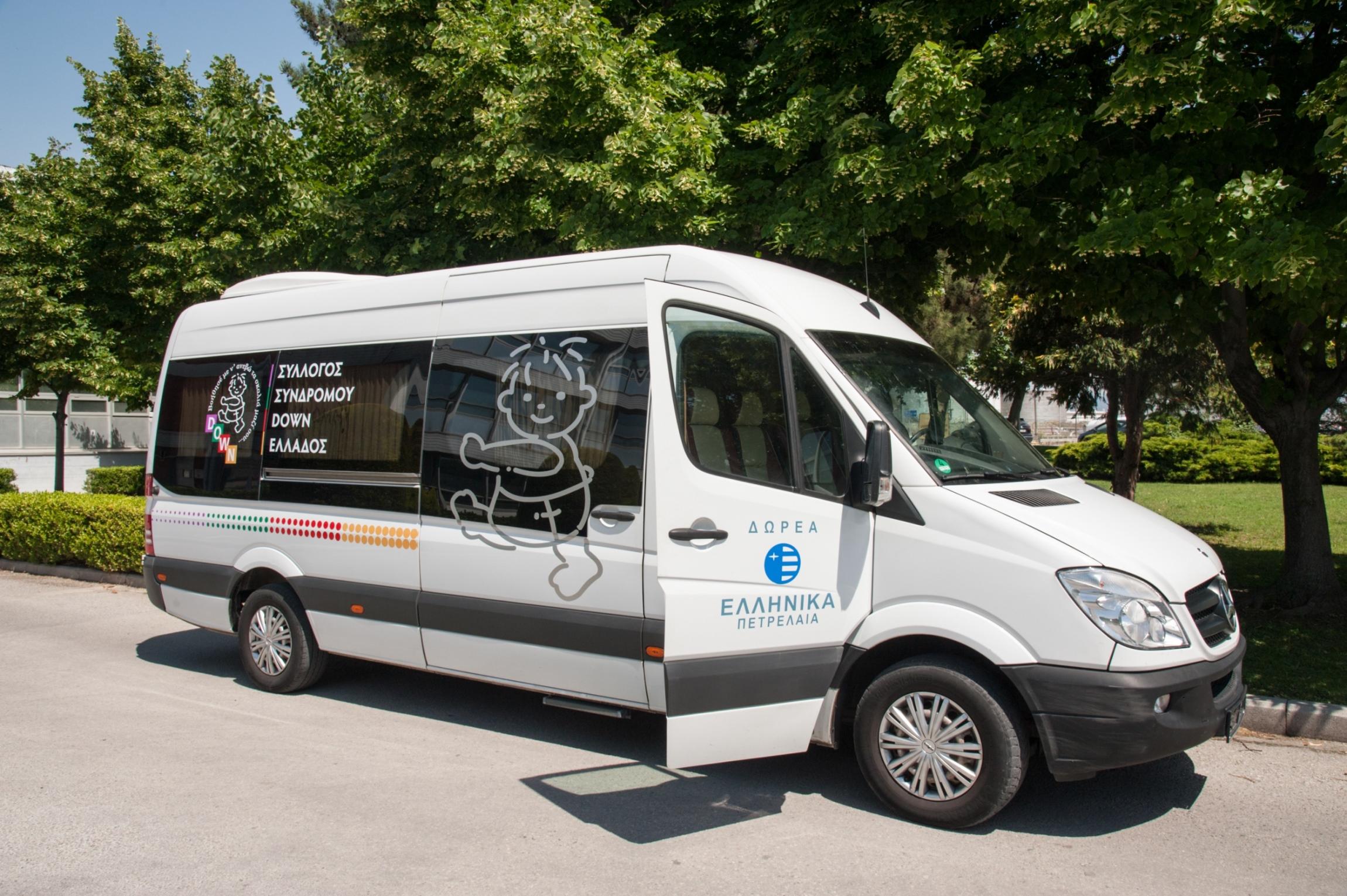 ΕΛΠΕ: Δωρεά Οχήματος στον «Σύλλογο Συνδρόμου Down Ελλάδος»