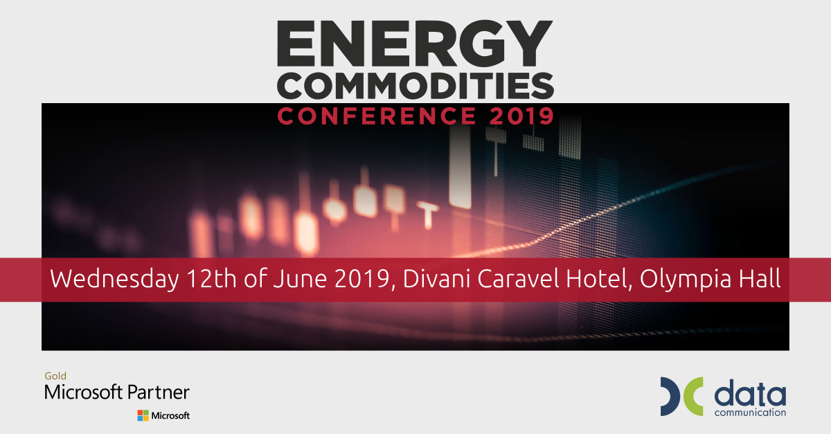 H Data Communication στο 5ο Energy Commodities Conference