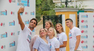 LG@Spetses Mini Marathon 2018