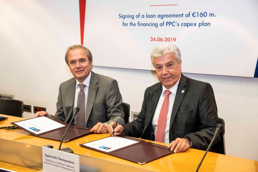 H Τράπεζα Εμπορίου και Αναπτύξεως Ευξείνου Πόντου υποστηρίζει το επενδυτικό πρόγραμμα της ΔΕΗ