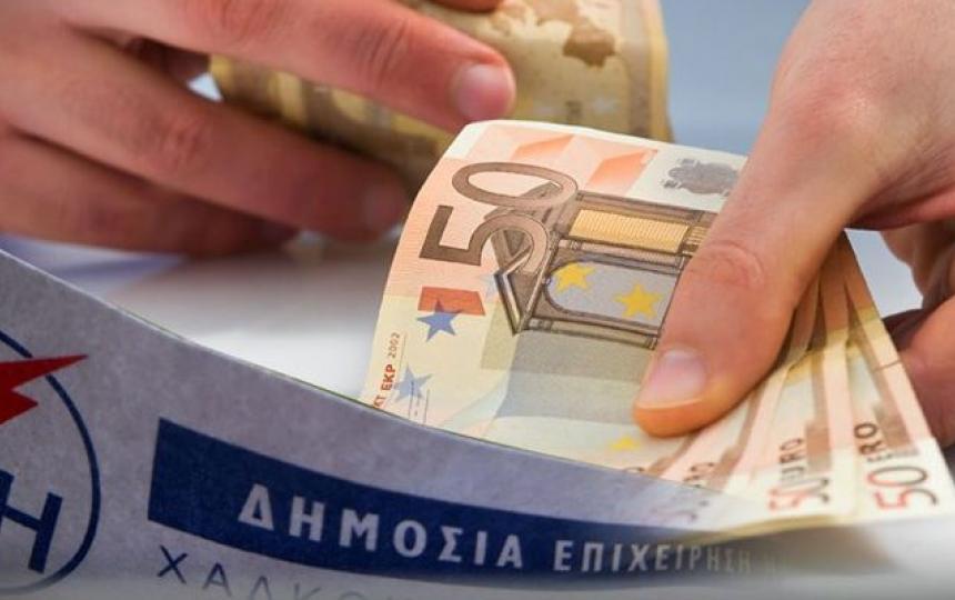 ΔΕΗ: Εγκρίθηκε η νέα σύμβαση με την Qualco για ληξιπρόθεσμα χρέη 170 εκατ. ευρώ