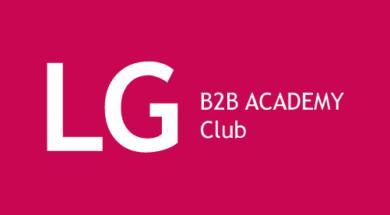LG B2B Academy Club (2)