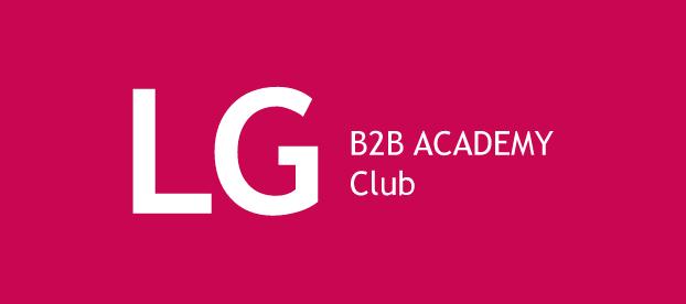 Η LG B2B Ακαδημία καλωσορίζει το πρώτο πρόγραμμα επιβράβευσης σεμιναρίων