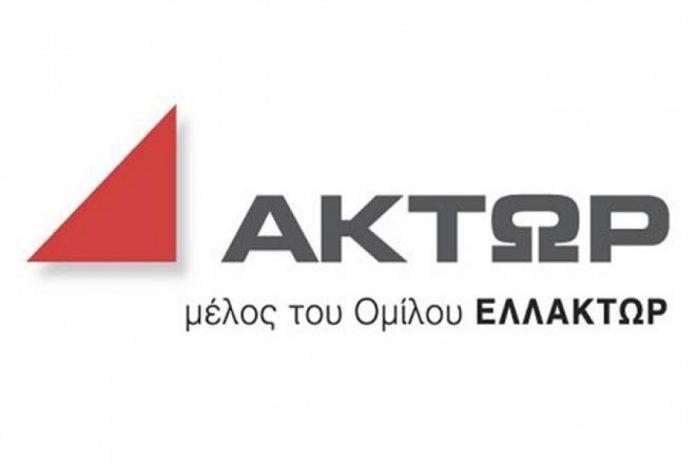 Οριστικός ανάδοχος για σιδηροδρομικό έργο €573 εκατ. η ΑΚΤΩΡ στη Ρουμανία