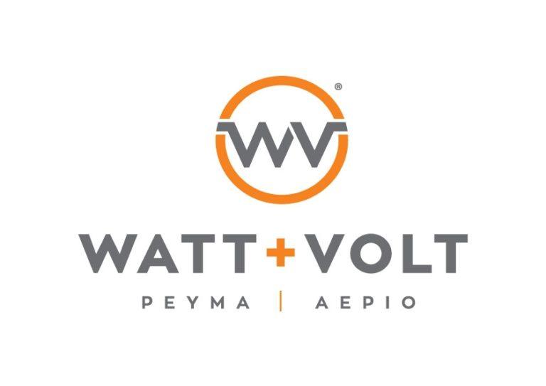 Ακόμη ένα νέο κατάστημα εγκαινίασε η WATT + VOLT