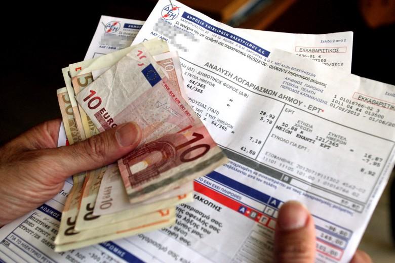 Δημοσιεύθηκε η υπουργική απόφαση για τις νέες τιμές ΕΤΜΕΑΡ
