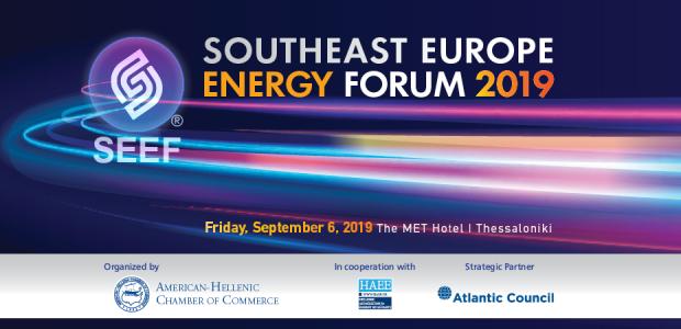 Στις 6 Σεπτεμβρίου το Southeast Europe Energy Forum 2019 από το Ελληνοαμερικανικό Επιμελητήριο