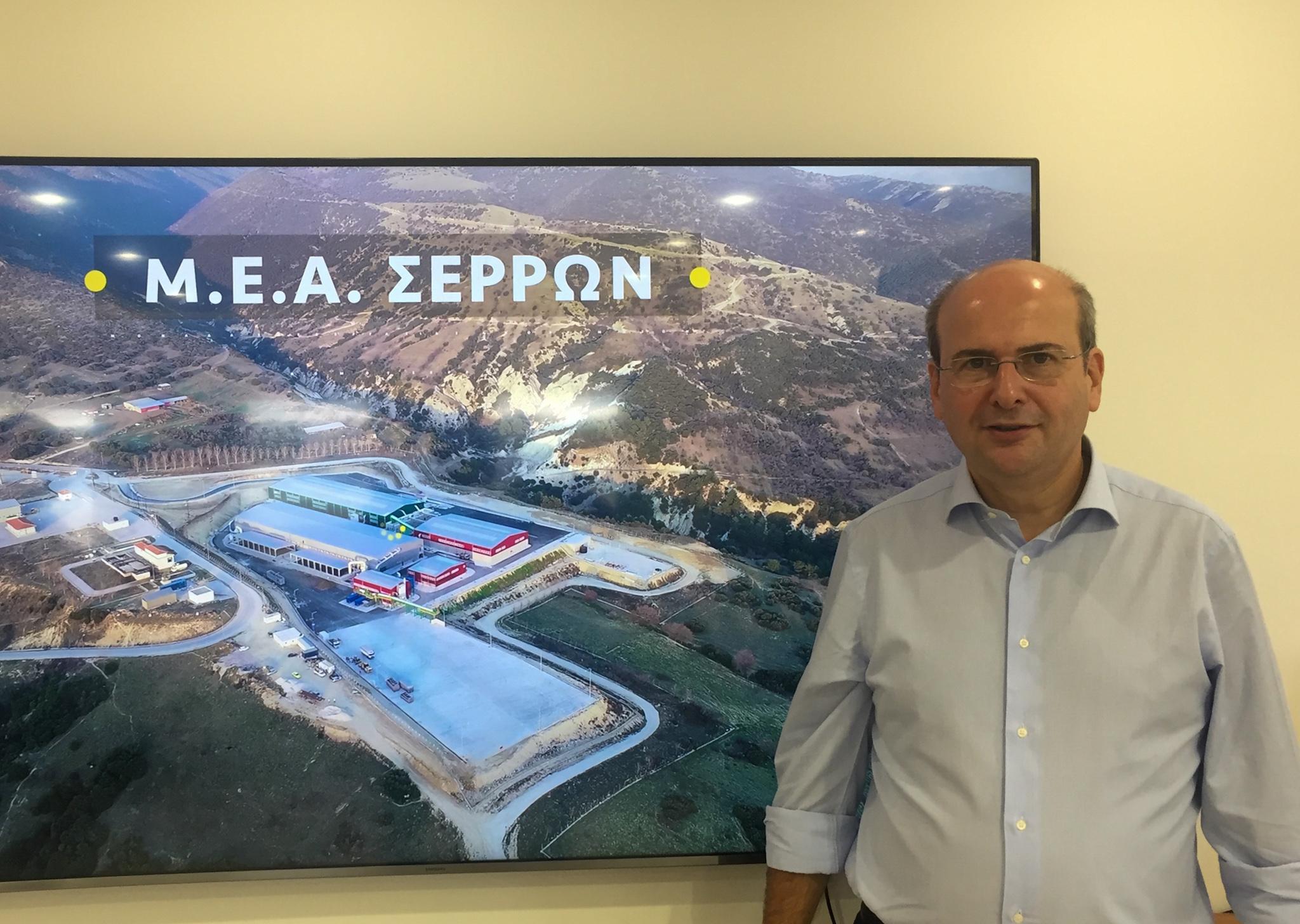 Κ. Χατζηδάκης: Αυτό που γίνεται με τη διαχείριση απορριμμάτων στις Σέρρες πρέπει να γίνει σε όλη την Ελλάδα