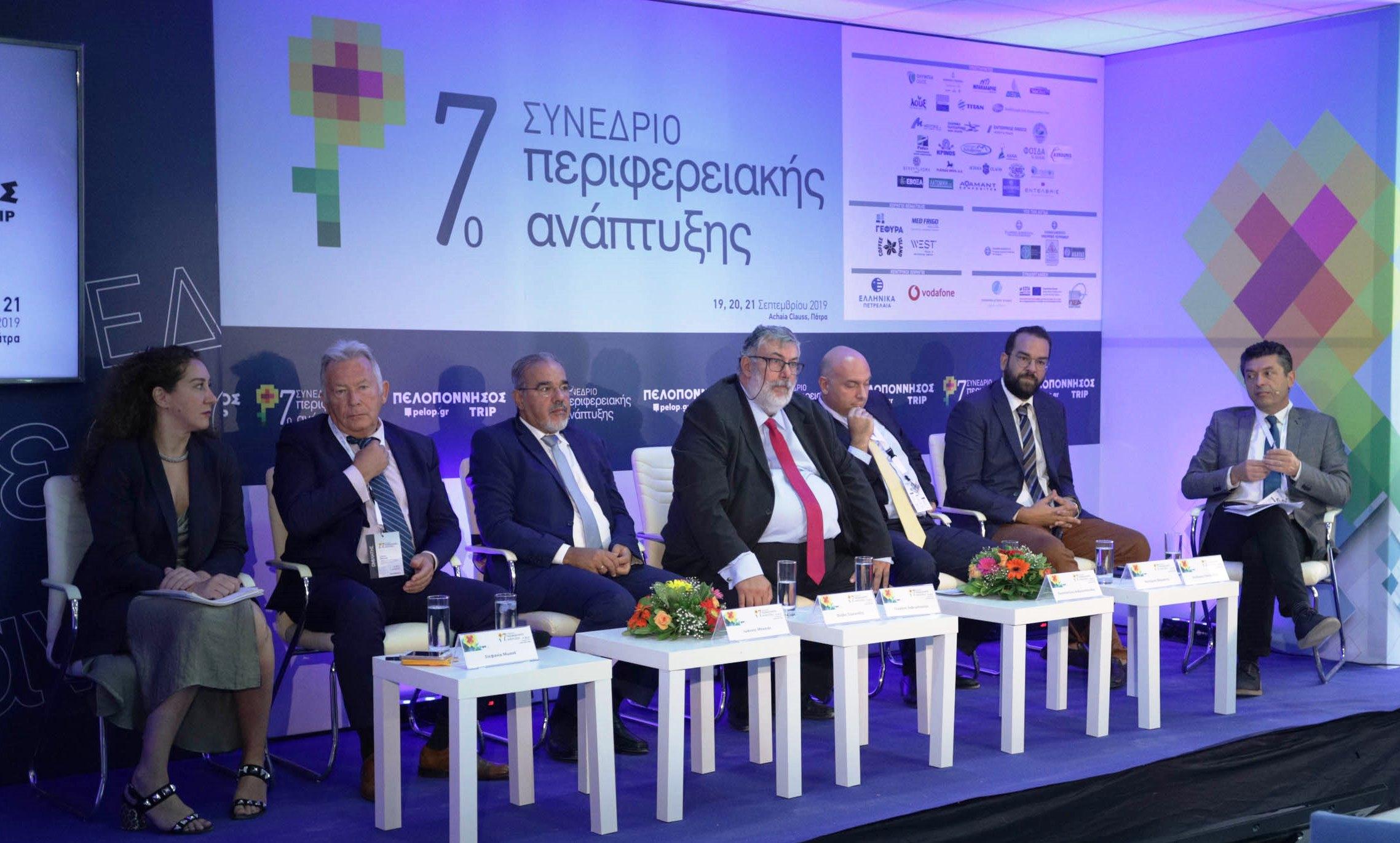 ΕΛΠΕ: Το 2020 η ερευνητική γεώτρηση στον Δυτικό Πατραϊκό