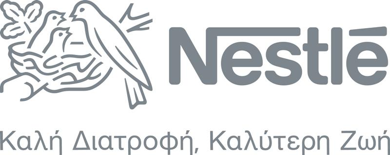 Η Nestlé επιταχύνει τις δράσεις της για την αντιμετώπιση της κλιματικής αλλαγής