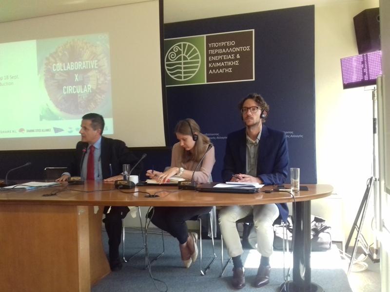 Διεθνές Εργαστήριο με εκπροσώπους Συνεργατικής Κυκλικής Οικονομίας