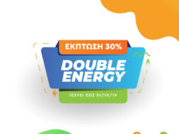 KEN DOUBLE ENERGY