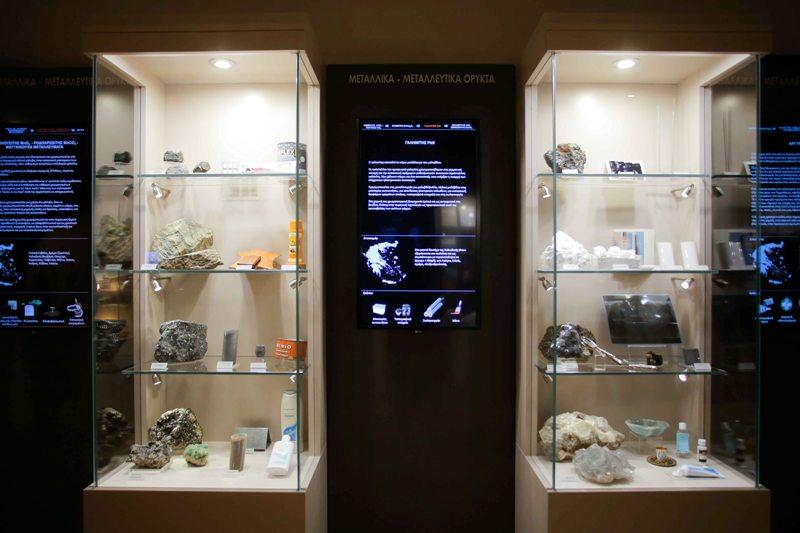 Ελληνικός Χρυσός: Μεγάλος Χορηγός της  Έκθεσης «Τα ορυκτά και ο Άνθρωπος» από το Μουσείο Γουλανδρή στη Θεσσαλονίκη