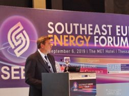 gontikas Southeast Europe Energy Forum