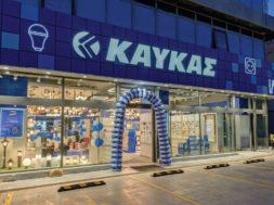 katastima_kaykas_kallithea1