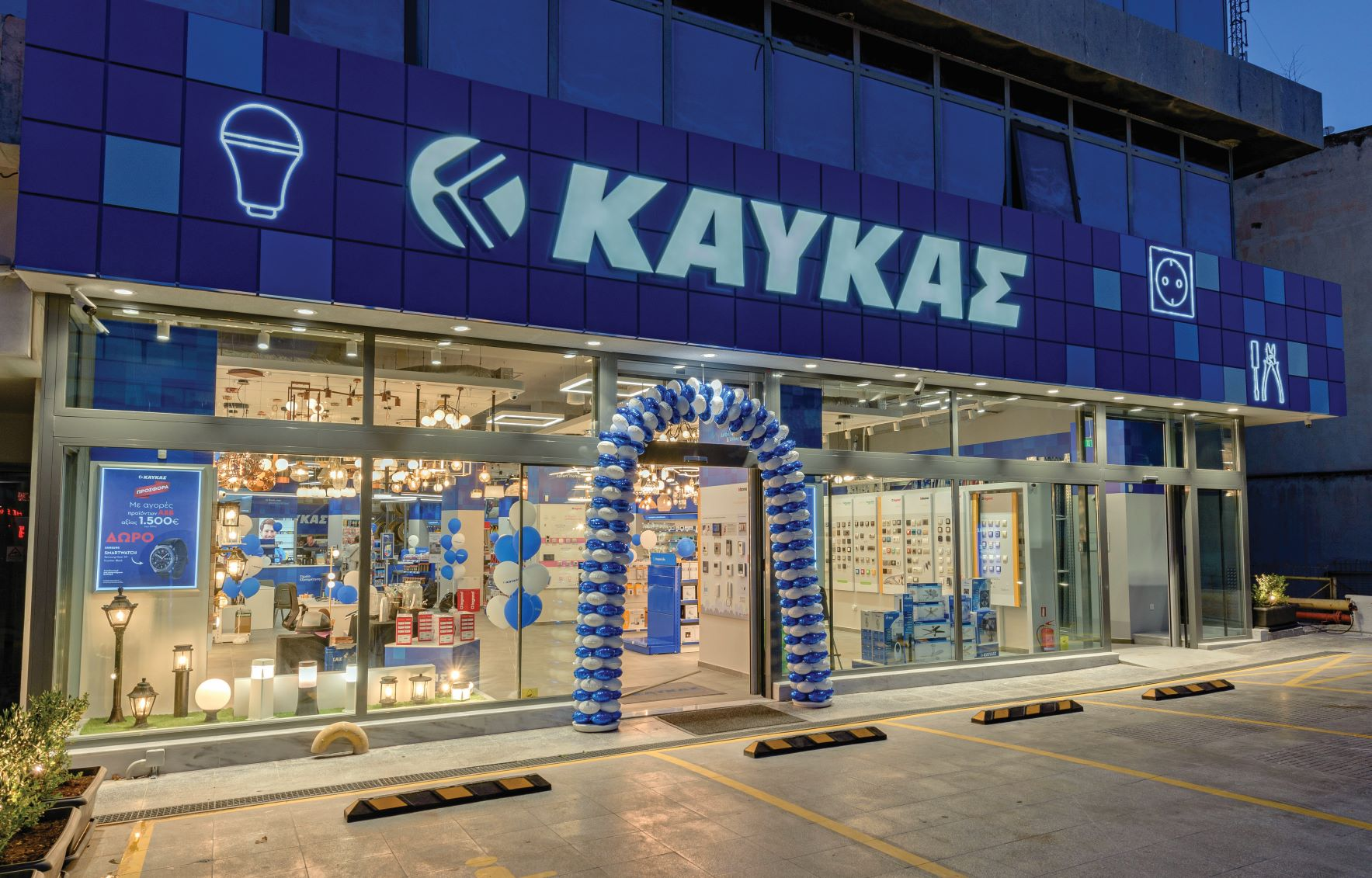 Δυναμική επέκταση του δικτύου της ΚΑΥΚΑΣ με τρία νέα καταστήματα