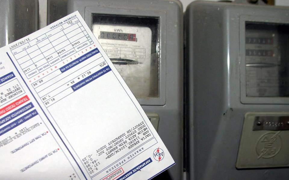«Κλειδί» οι μετρητές της ΔΕΗ για την καταπολέμηση της φοροδιαφυγής μέσω… ακατοίκητων ακινήτων