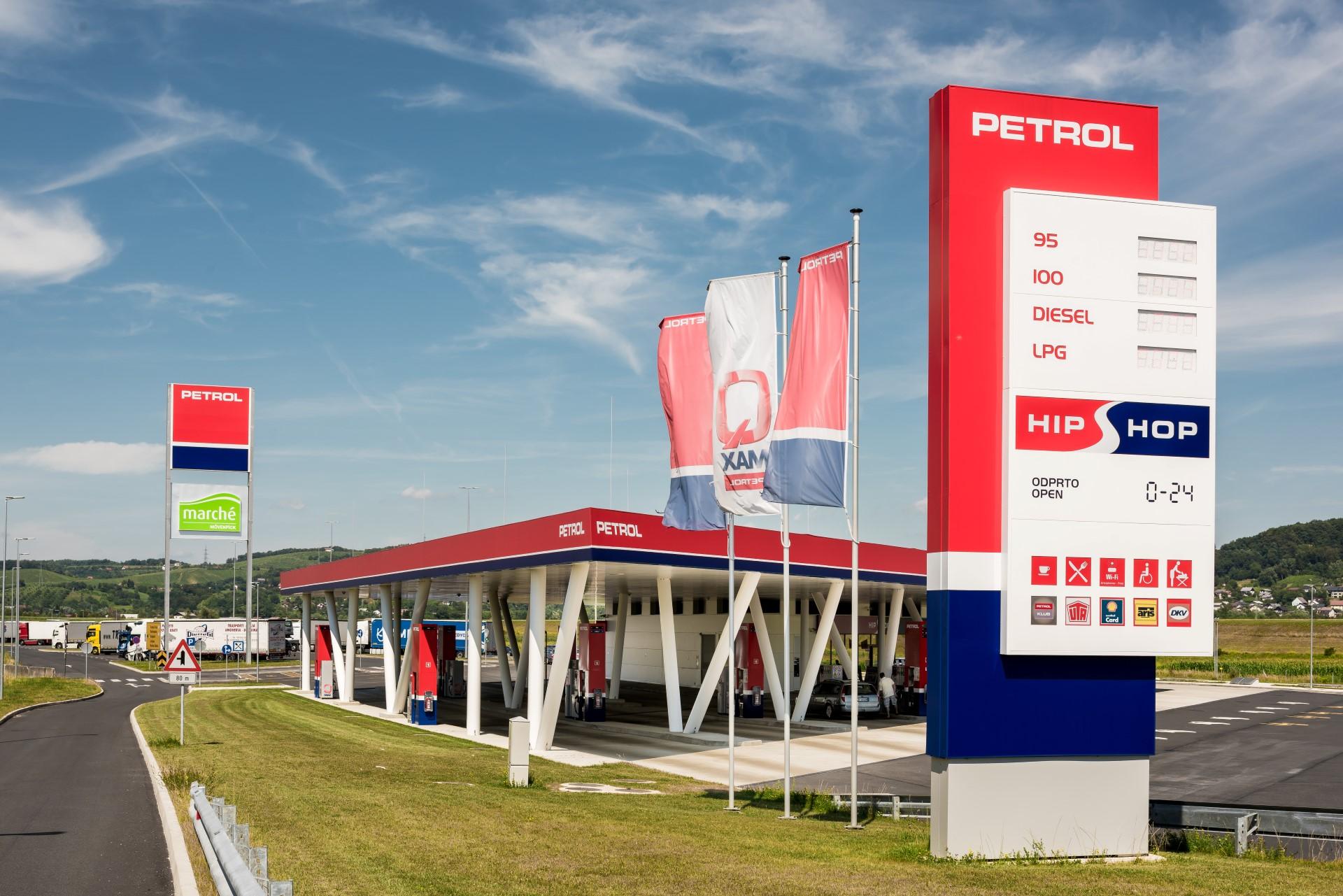 Ποια η σχέση της Petrol D.D. με τη ΔΕΗ