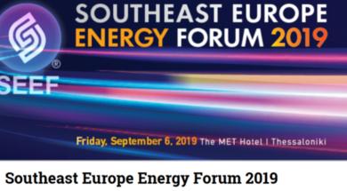 soytheast europe forum